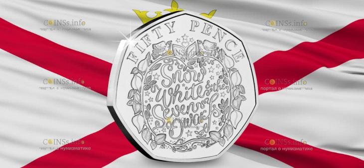 Гернси монета 50 пенсов Белоснежка и семь гномов