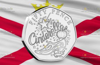 Гернси монета 50 пенсов Золушка
