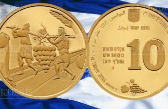 Израиль монета 10 шекелей 12 разведчиков