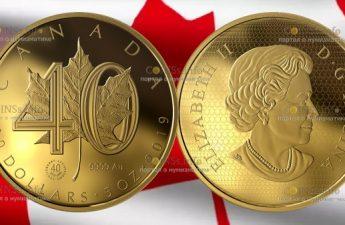Канада монета 500 долларов 40-летию Золотого Кленового листа