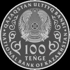 Казахстан монета 100 тенге, аверс 2019 год