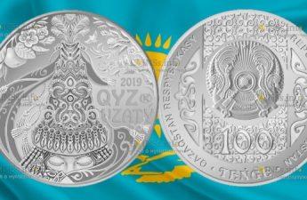Казахстан монета 100 тенге QYZ UZATÝ