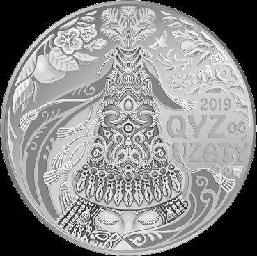 Казахстан монета 100 тенге QYZ UZATÝ, реверс