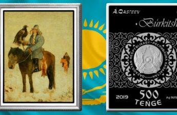 Казахстан монета 500 тенге Абылхана Кастеев - Охотник с беркутом