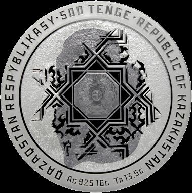 Казахстан монета 500 тенге Тобольский мыслитель, аверс
