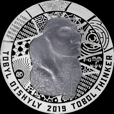 Казахстан монета 500 тенге Тобольский мыслитель, реверс