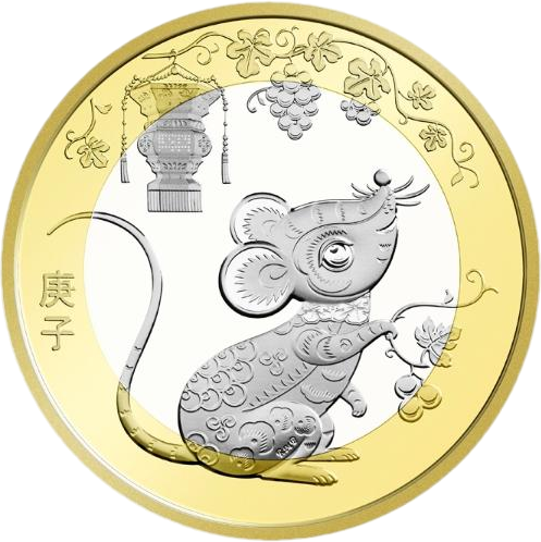 Китай монета 10 юаней Год Крысы, реверс
