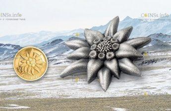 Монголия монета 500 тенге Эдельвейс - Горная Звезда
