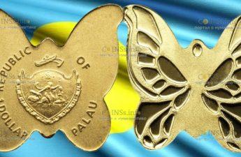 Палау монета 1 доллар Золотая бабочка