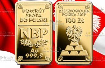 Польша монета 100 злотых Возвращение польского золота