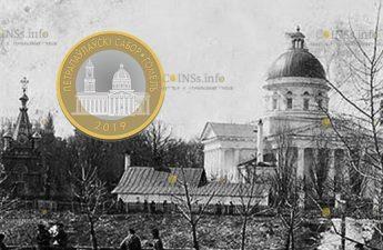 Республика Белорусь монета 2 рубля Петропавловский собор - Гомель