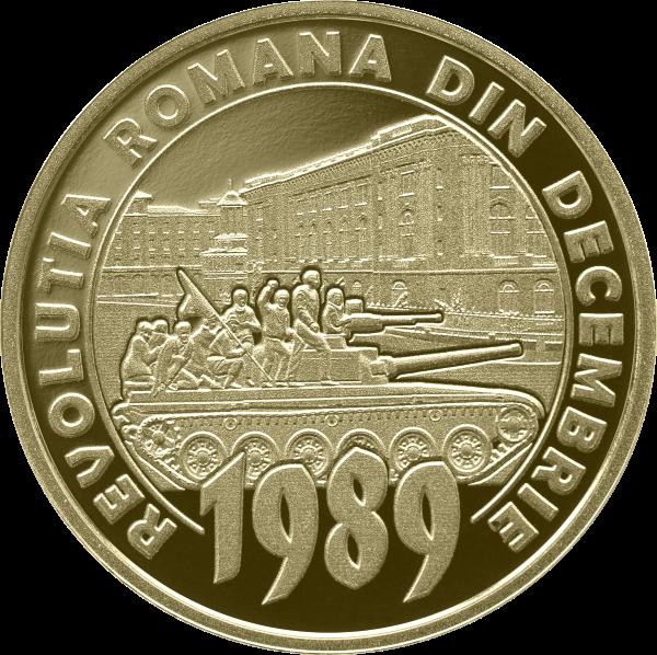 Румыния монета 50 бани 30 лет Румынской революции 1989 года, реверс