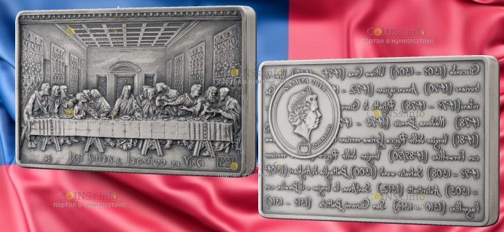 Самоа монета 25 долларов Тайная Вечеря
