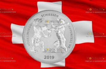 Швейцария 50 франков стрелковый таллер