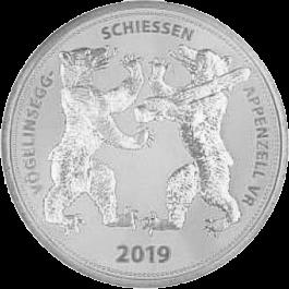 Швейцария 50 франков стрелковый таллер, реверс