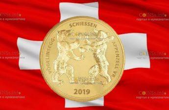 Швейцария 500 франков стрелковый таллер