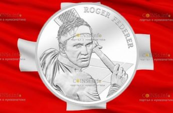 Швейцария монета 20 франков Роджер Федерер