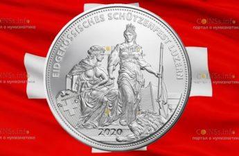 Швейцария монета 50 франков