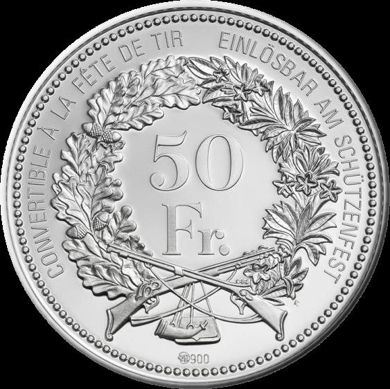 Швейцария монета 50 франков, аверс