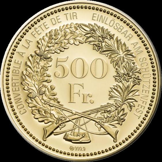 Швейцария монета 500 франков, аверс