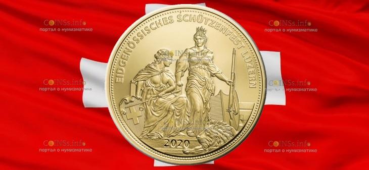 Швейцария монета 500 франков