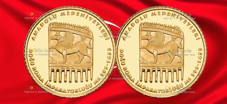 Турция монета 100 лир Восточный Рим
