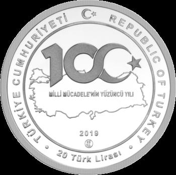 Турция монета 20 лир 100 лет начала войны за независимость во главе с Мустафой Кемалем, аверс