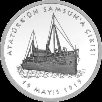 Турция монета 20 лир 100 лет начала войны за независимость во главе с Мустафой Кемалем, реверс
