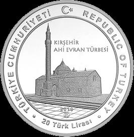 Турция монета 20 лир Ахи Эвран, аверс
