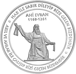 Турция монета 20 лир Ахи Эвран, реверс