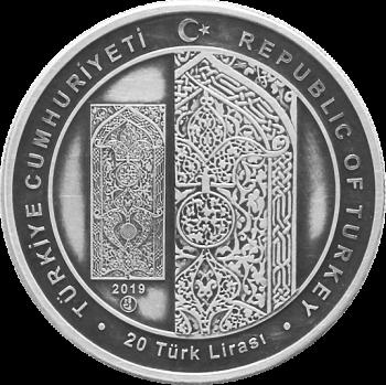 Турция монета 20 лир Ахлатские надгробия, аверс