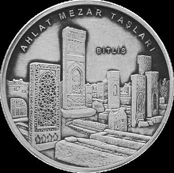 Турция монета 20 лир Ахлатские надгробия, реверс