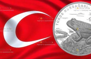 Турция монета 20 лир Бурая турецкая лягушка