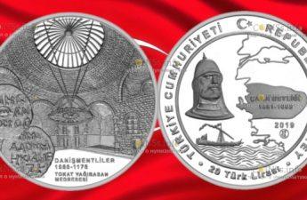 Турция монета 20 лир Чака-бей и Ягыбасан