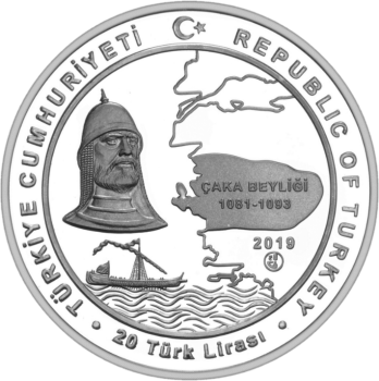 Турция монета 20 лир Чака-бей и Ягыбасан, аверс