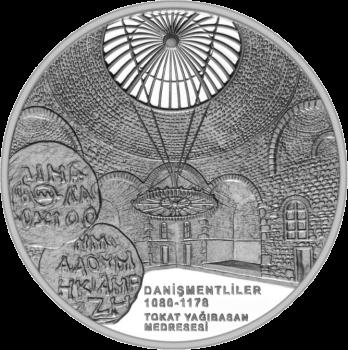 Турция монета 20 лир Чака-бей и Ягыбасан, реверс