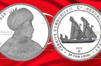 Турция монета 20 лир Кылыч Али-паша