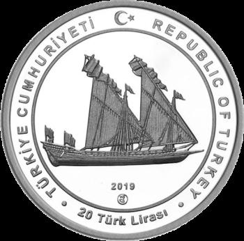 Турция монета 20 лир Кылыч Али-паша, аверс