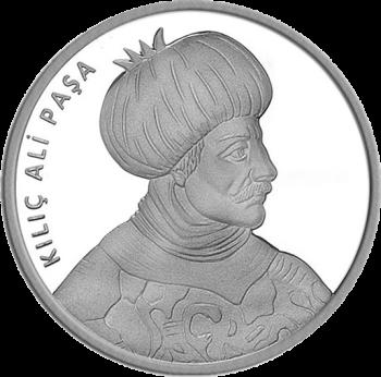 Турция монета 20 лир Кылыч Али-паша, реверс