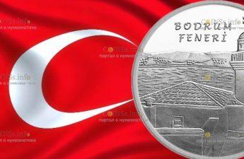 Турция монета 20 лир Маяк Бодрума