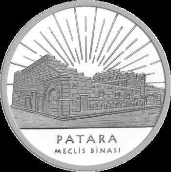 Турция монета 20 лир Патара, реверс