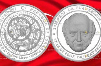 Турция монета 20 лир Профессор Фуат Сезгин