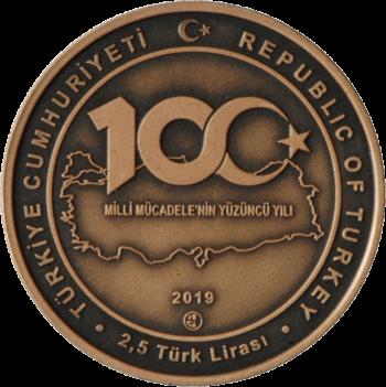 Турция монета 2,5 лиры 100 лет начала войны за независимость во главе с Мустафой Кемалем, аверс