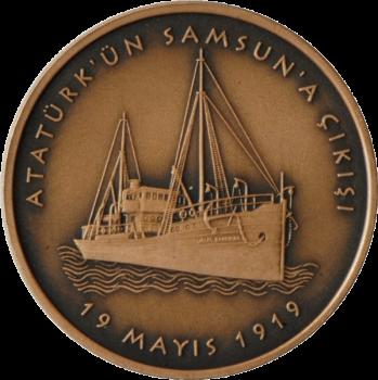 Турция монета 2,5 лиры 100 лет начала войны за независимость во главе с Мустафой Кемалем, реверс