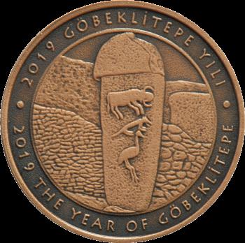 Турция монета 2,5 лиры Гёбекли-Тепе, реверс