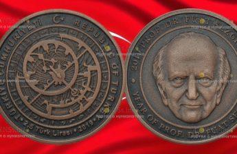 Турция монета 2,5 лиры Профессор Фуат Сезгин