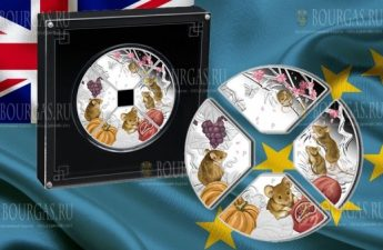 Тувалу выпускает серию монет к 2020 году