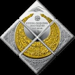 Украина набор монет - Пектораль, реверс