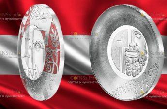 Австрия монета 20 евро 100-летие музыкального фестиваля в Зальцбурге