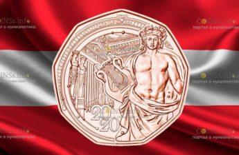 Австрия монета 5 евро Аполлон